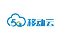 中国移动云能力中心(移动云)