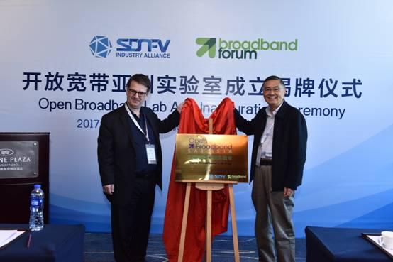 全球首个开放宽带实验室正式揭牌成立,打造宽带网络转型新平台