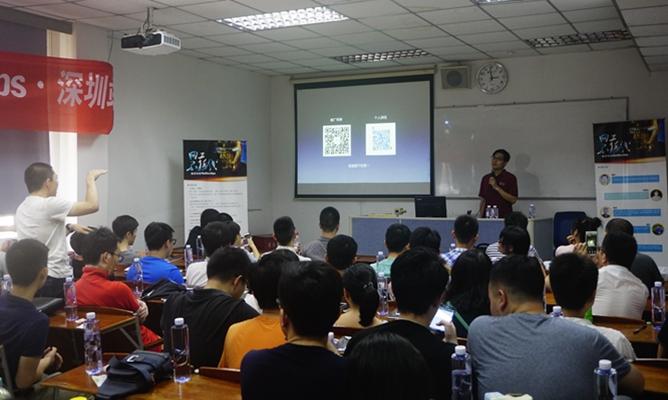 网工不插线–带你玩转NetDevOps深圳站圆满结束(附PPT和视频)
