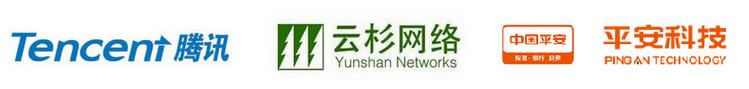 网工不插线–带你玩转NetDevOps·深圳站