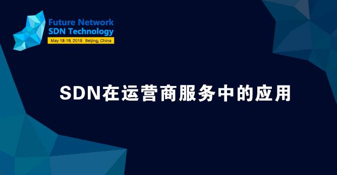 pt-SDN apply in carry network2015-05-19