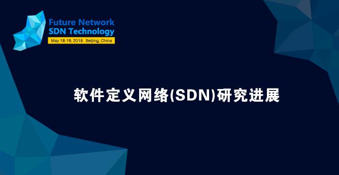 pt-progress of SDN 2015-05-19