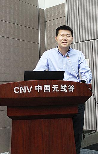 喻涛-互联网应用创新开放平台联盟领导