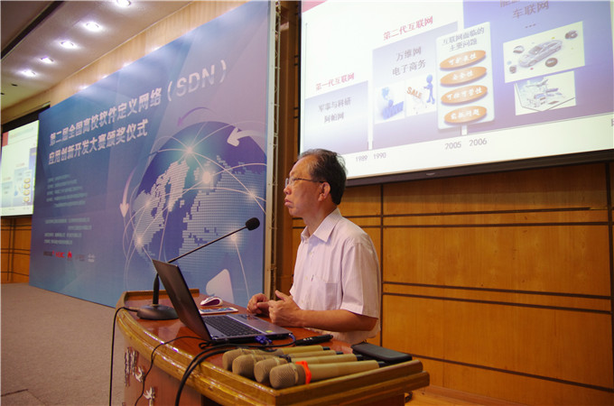 中国工程院刘韵洁院士演讲