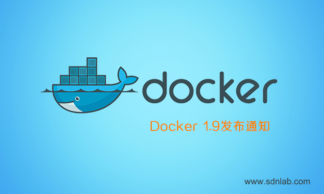 Docker 1.9发布通知