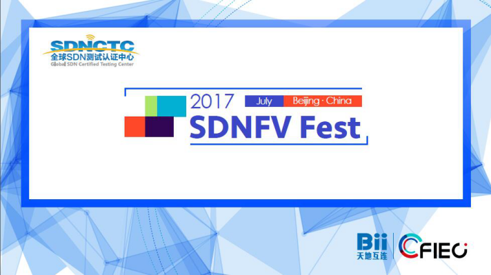 2017 SDNFV Fest测试活动 京城七月火热来袭