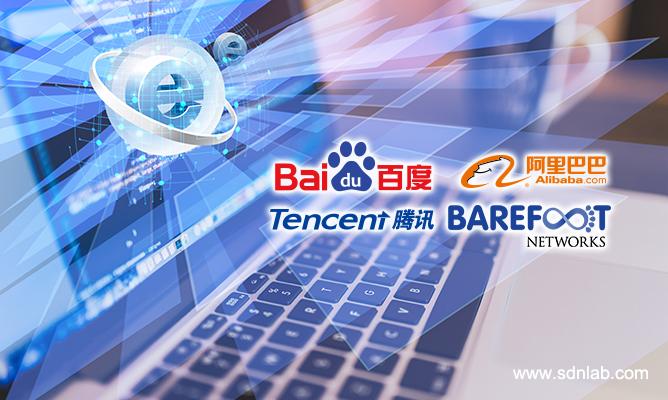 BAT与Barefoot达成合作,谋求下一代网络高度可视化