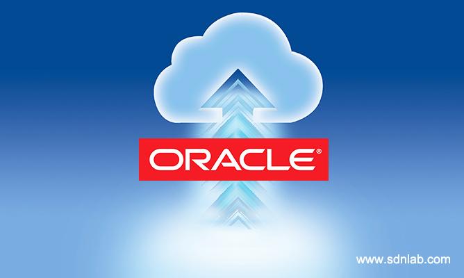 Oracle云安全服务半年收获100万用户