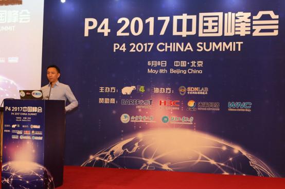 P4 2017中国峰会圆满落幕 P4魅力闪耀中国(附资料下载)