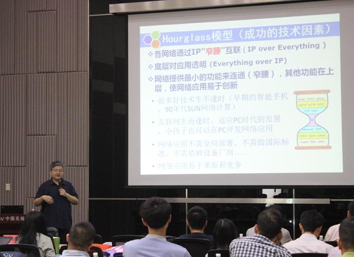 高校软件定义网络课程建设与师资培训研讨班成功举行