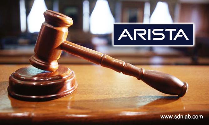 Arista思科网络专利案,Arista又赢一回合