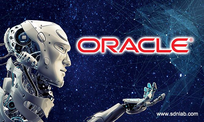 Oracle引入机器学习、AI保障云安全服务
