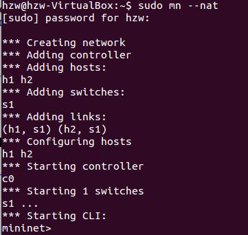 Mininet链接真实网络的实现