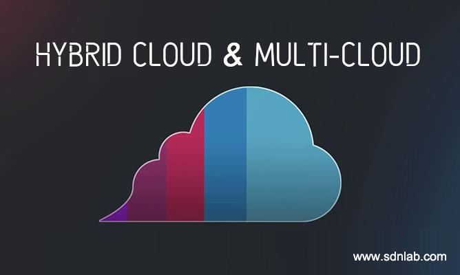 不知道选择多云还是混合云?先把概念弄清楚吧