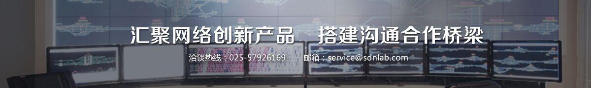 产品窗页面banner