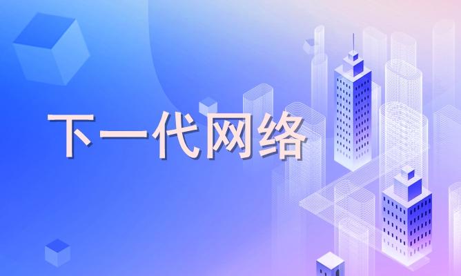 2018网络故事Top4—云文化催生下一代网络变革