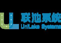 UniLake Systems(联池系统)